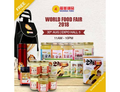 World Food Fair 2018