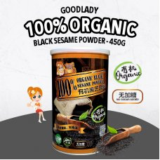 100% Organic Black Sesame Powder - 450g