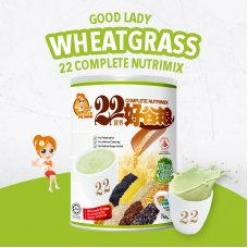 22 Complete Nutrimix (Wheat Grass) - 750g